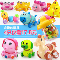 will run to jump clockwork toy boys and girls baby puzzle 0-1 years old winding chain children 6-12 months animals