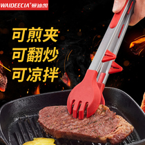 Lengthened barbecue clip silicone anti-hot high temperature food folder home fried steak clip special folder Bread Food folder