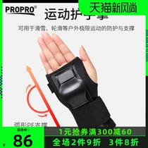 PROPRO Ski Protection Palm Wheel Ski Protection Wrist Mens and Womens Speed Care Wrist Double-Sided Support.