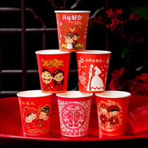 Wedding Wedding paper cup thickening wedding ceremony disposable red cup festive supplies Red Paper cup water Cup