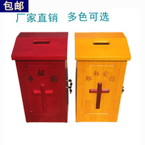 New church dedicated medium 70cm high slope dedication box double lock four keys with cross