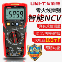 ULED multimeter digital high precision automatic multi-function electrical universal table digital multimeter UT890X