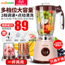 Duole juicer household fruit small automatic multi-function fried vegetable juice blender juicer