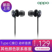 (Spot priority hair) OPPO O-Fresh stereo headset Type-C interface original authentic New