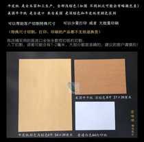 The new paper 4 open 70g80g100g 120g 150g 250g300g400g500g 8K thick krampy paper.