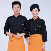 Chef overalls mens long-sleeved autumn and winter models kitchen workers clothing kitchen master restaurant waiter kitchen clothes chef clothes