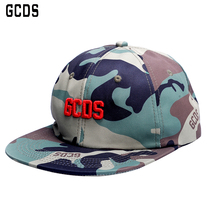 gcds European and American tide brand designer brand mens and womens classic baseball cap camouflage baseball cap.