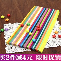 Candy-colored five-pointed star origami solid color star paper set Stars origami Lucky Star bottle handmade origami package forest