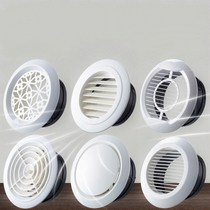 Fume extractor ventilation net cover new air outlet hood universal ceiling duct cover snap-in vents Inlet and outlet