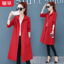In the long section of the windbreaker womens spring and autumn 2019 popular new Korean loose coat casual temperament red jacket