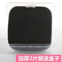 Nano Xian face sponge Wash Bamboo Charcoal Black makeup sponge face servant simple cleansing deep cleansing box