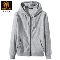 Hooded Cardigan gray sweater mens spring and autumn models loose cotton long-sleeved jacket 2019 spring casual sports hoodies