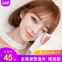 Real hair air bangs wigs Korean invisible traceless real hair bangs natural realistic mini fake bangs