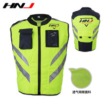 HNJ moto riding veston réfléchissant Veste de course hors route moto brigade unified fluorescent safety moto sport automobile vêtements