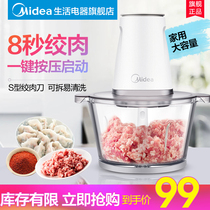 The United States meat grinder dumplings stuffing mixing garlic crushed vegetables auxiliary food stainless steel small household electric mixing stuffing cooking machine