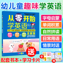 Childrens English CD dvd video teaching materials zero-based English Enlightenment early childhood education animation CD card book