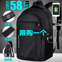Shoulder bag mens backpack college students large capacity travel computer female fashion High School Junior High School student bag