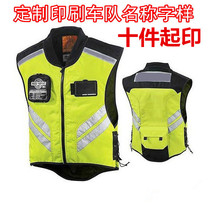 Motorcycle riding vest reflective vest clothes team motorcycle racing safety clothes motorcycle vest Four Seasons men and women