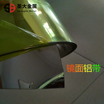 0 4mm mirror aluminum with reflective aluminum mirror aluminum roll single mirror foil aluminum with 0 4*86mm