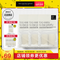 South Korea too cool for school eye double eyelid stickers double-sided fairy stickers wide invisible natural 3 packaging