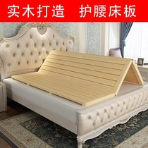 Pine hardboard widened folding board solid wood row skeleton single 1 5 Double 1 8 m hardboard mattress bed frame