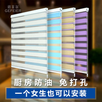 Blinds kitchen oil waterproof curtain free punch lift shade bathroom window shading home shutter