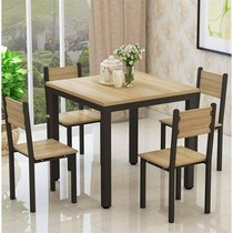 Square table and chair combination 4 people with the dining table easy square small four table chess table will be hot