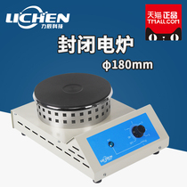 Chen Technology closed electric furnace laboratory million adjustable far closed electric furnace 2000W electrothermal plate Electric Furnace