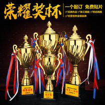 Metal trophy custom made football basketball Oscar winner competition tattoo trophy medal student cup production