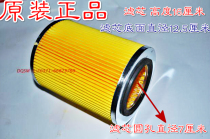 Fu Lu tricycle parts parts Fu Lu Junma Ronggui A1 A7 C3-B air filter air filter
