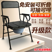 Chair elderly reinforcement non-slip home folding elderly patients toilet chair bath chair pregnant women sitting chair