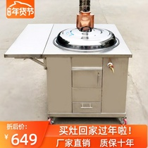 Stainless steel wood stove with water tank household indoor rural wood burning stove cast iron pot hot wood stove thickened