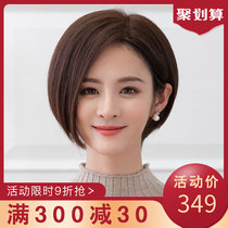 Demis wig female short hair wave head split round face net red face face short straight hair real hair wig full head set