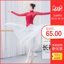 Red Dance Dance yarn skirt teacher long paragraph power skirt female ballet classical dance body rhyme yarn body dance a word