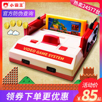 Small tyrant 4K home TV game machine FC plug yellow card wireless double handle nostalgic old-fashioned game machine HD TV video game 8 Retro Classic nostalgia 80 children red and white machine
