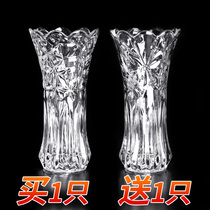 Rich bamboo Lily glass vase water bamboo dried flower hydroponic European transparent crystal living room flower arrangement large decoration