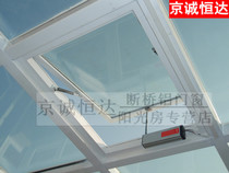 Electric sunroof roof sun room roof special window aluminum window electric sunroof window