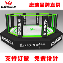 Kang Rui Octogon cage free fight ring cage Sanda boxe training competition MMA Mixed martial arts