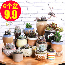 Yijing more meat pot ceramic special clearance coarse pottery breathable large diameter large potted creative small potted