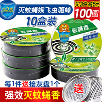 Call flies flies home hotel breeding childrens effects mosquitoes mosquitoes smoke-free smoke-free mosquitoes incense plate