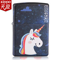 Original genuine Zippo windproof lighter dream unicorn dumb paint color to send boyfriend gift authentic