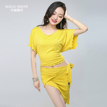 e36025535 Gorgeous solo belly dance practice clothes 2019 new female adult season sexy  practice suit belly dance hip towel