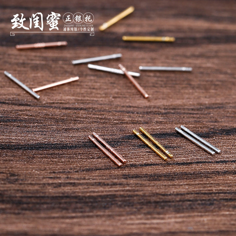 S925 pure silver stud earring ear stick accessories female anti-allergy silver needle earrings mens earbud earring earrings jewelry.