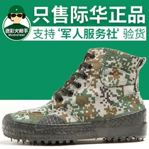 High gang emancipation shoes high waist man 07 as training shoe site wear-resistant Labor labor protection Shoe Army shoes military training shoes camouflage shoes