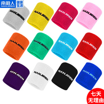 Antarctic wrist men and women sports sprained basketball fitness volleyball sweat wipe sweat towel wrist fashion warm