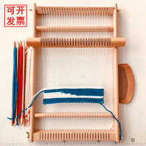 Loom creative adult knitting machine large children girls handmade diy production material package cloth girl toys