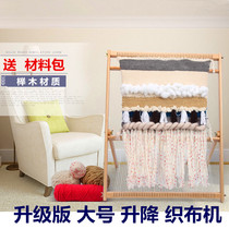 Handmade wooden simulation loom DIY tapestry hand-made loom weaving machine for children adult material package