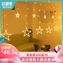 LED Star lights lights flashing lights string lights starry Star Network Red live room bedroom curtains romantic decorative lights