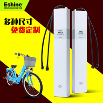 Long built-in 36v48v lithium battery xide shengtai Bell Song Ji Aima electric bicycle lithium battery bottle 10AH