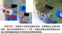 Butt welding machine s787a small household pulse battery spot welding machine button 18650 battery spot welding machine welding nickel sheet